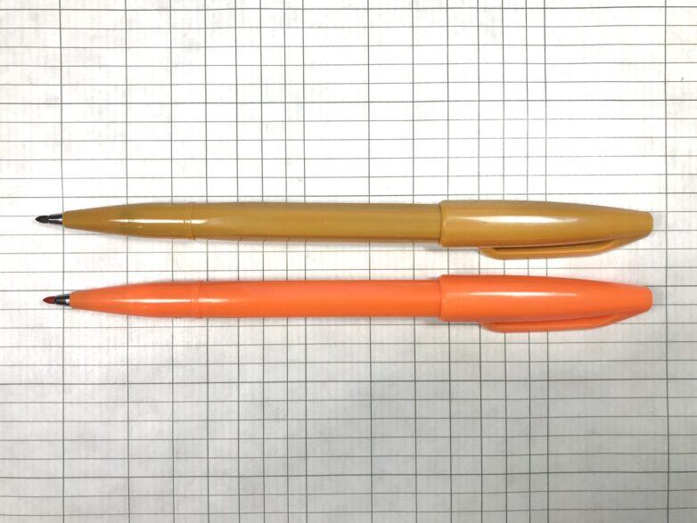 Pentel Sign Pen in orange and caramel
