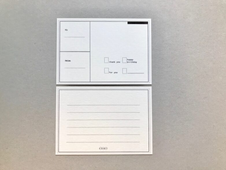 All-in-one card front and back