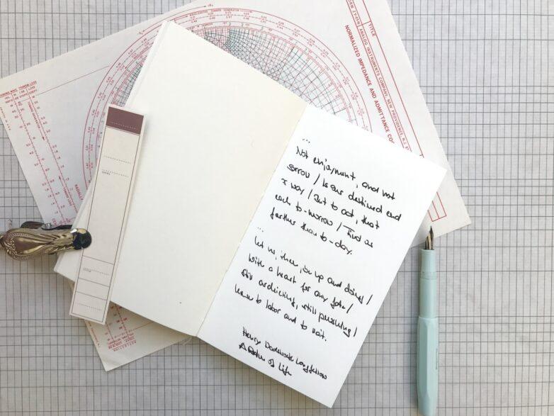 Notebook Linen plain pages