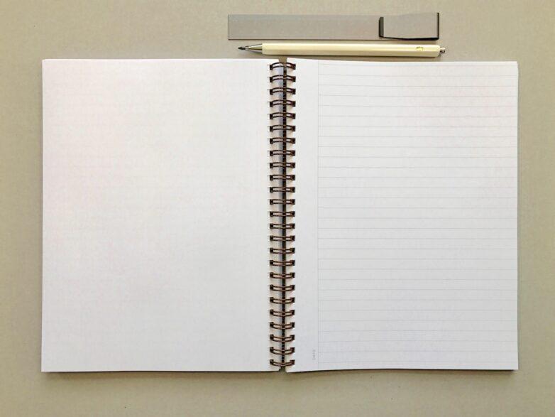 Workbook opened